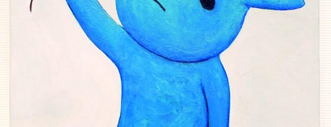 Untitled blue 2011